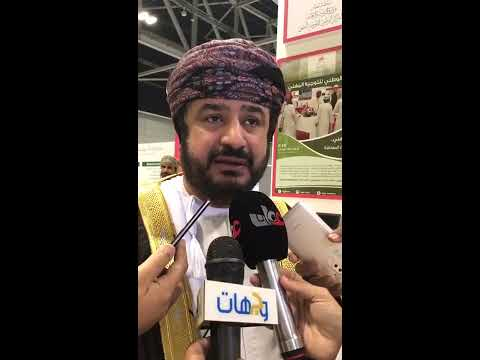 EduTraC Oman 2017 - Oman Radio & TV Interview with the MoCS