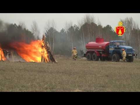 Пожарно-тактические учения.