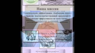 видео Арматура рифленая А3 / Арматура / Каталог