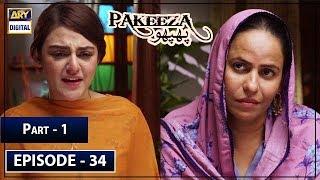 Pakeeza Phuppo Episode 34 Part 1 - 15th Oct 2019 ARY Digital