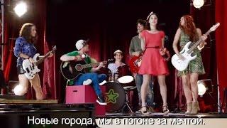 Сериал Disney - Виолетта - Сезон 3 Эпизод 4