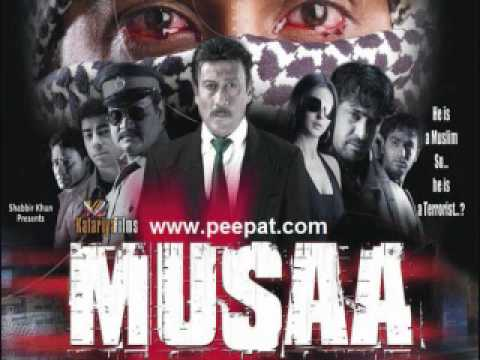 Musaa - Mujhko Bas Ek Pyar Dila De