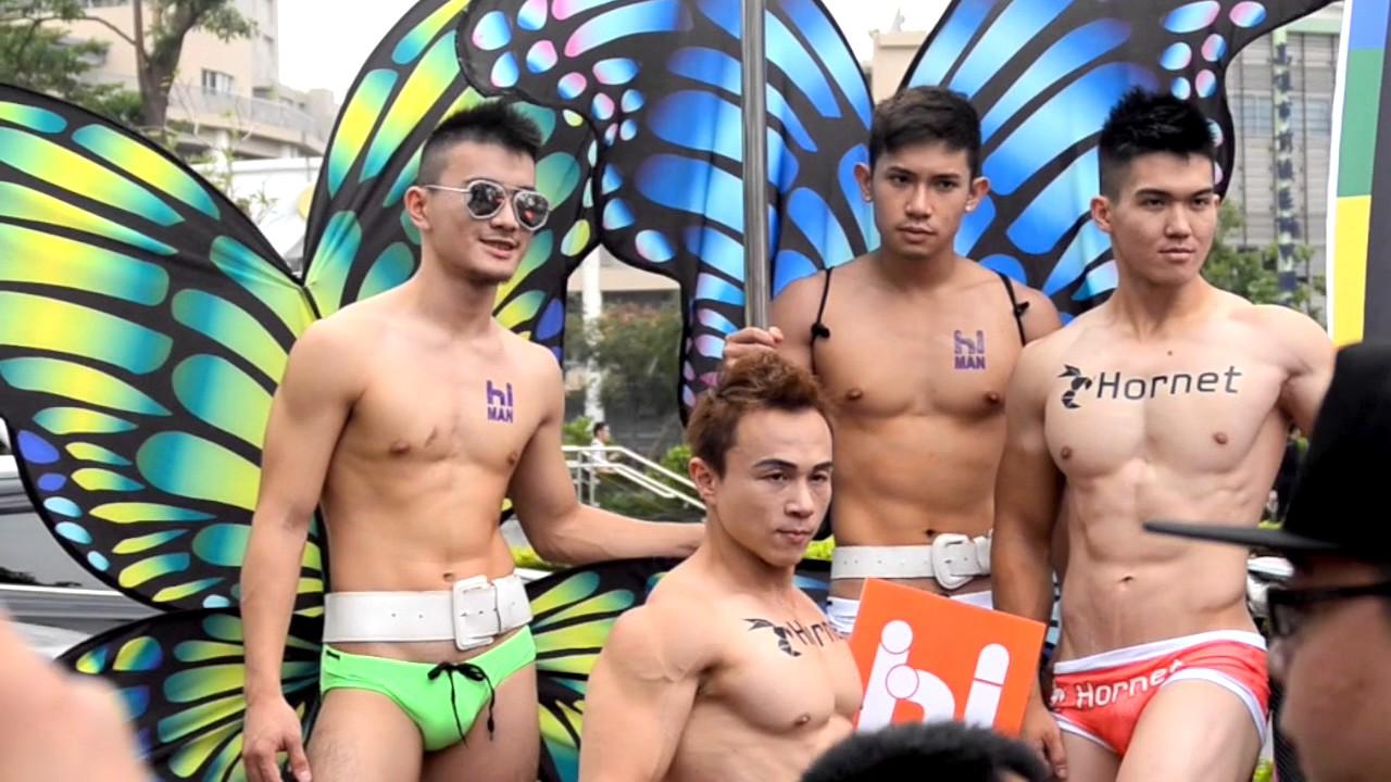 pride parade gay Taipei