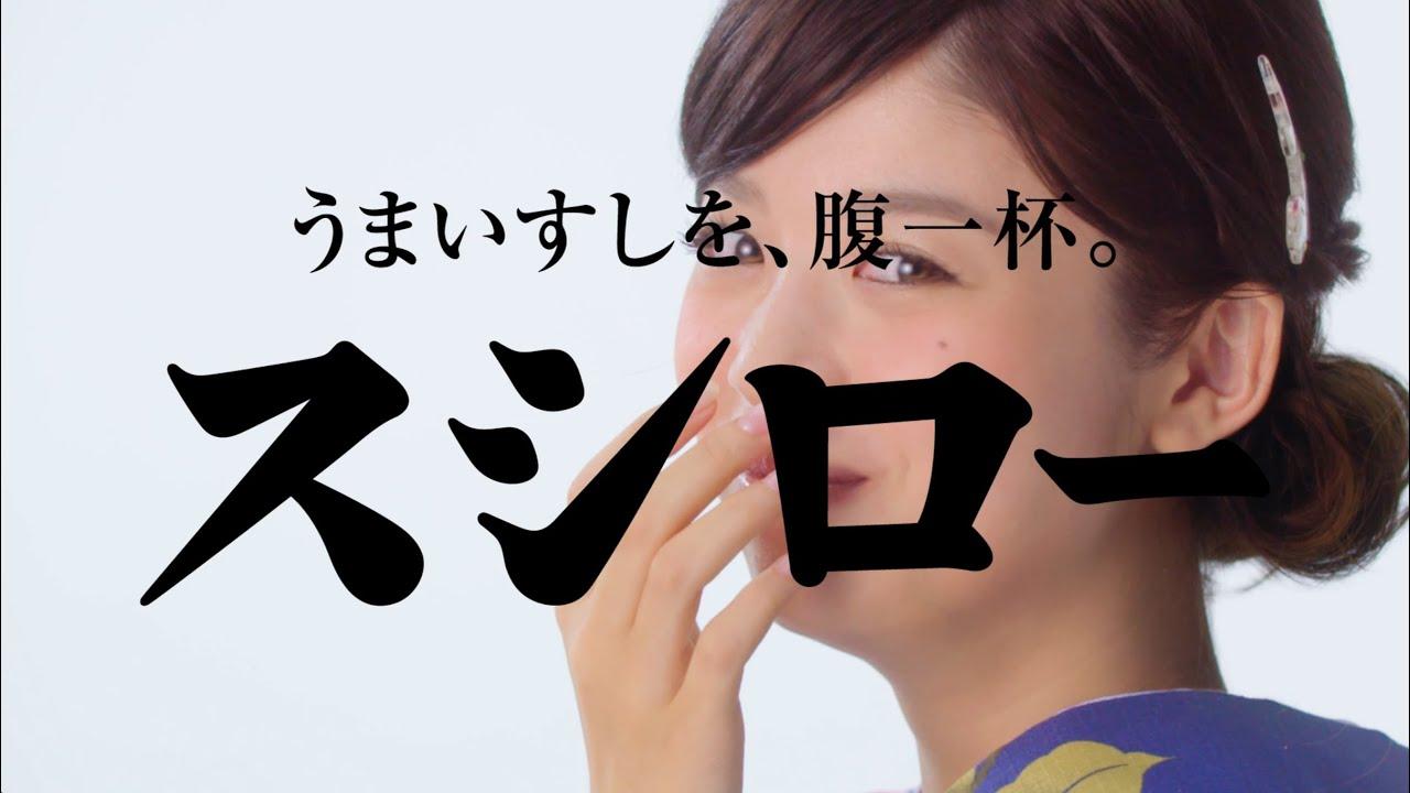 【魅惑の】馬場ふみか Part8【フミカップ】©bbspink.comYouTube動画>7本 ->画像>524枚