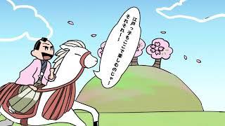 東京さくらトラムPRミニアニメ(路娘MOTION 第7話)