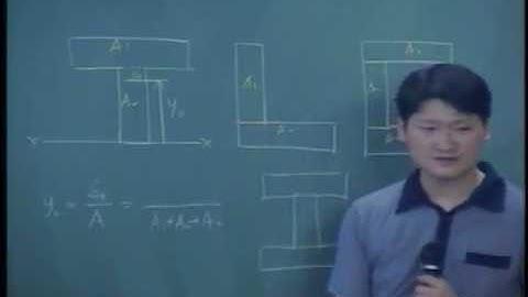 건축구조역학 2일차-1(신현길교수님).wmv