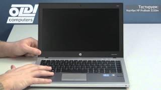 Обзор ноутбука HP ProBook 5330m