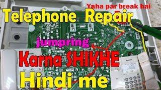 how to repair telephone speaker ring nahi bajta kaise repair kare asr service center