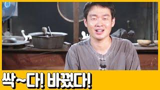 [선공개] 전통 유기에 금빛 날개를 달다! 유기의 화려…