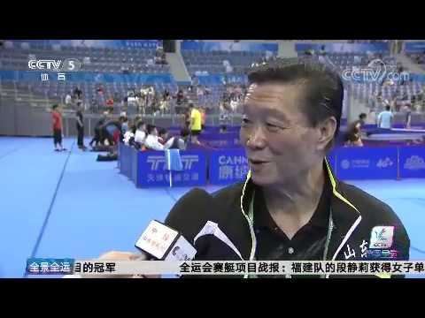 (Eng Sub) Zhou Shusen The Legendary Table Tennis Man -- CCTV 5