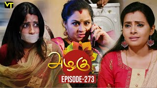 Azhagu - Tamil Serial | அழகு | Episode 273 | Sun TV Serials | 11 Oct 2018 | Revathy | Vision Time
