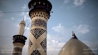 نعي هذي الطفوف وتلك شم قبابها - الشيخ عبدالحي آل قمبر