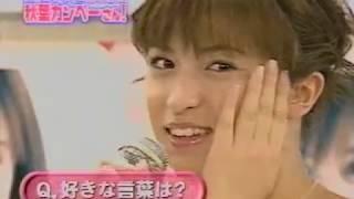 グラビアアイドル♪ 秋葉カンペーさん #01 仲根かすみ 仲根かすみ 検索動画 16