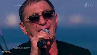 Григорий Лепс-Я счастливый и Самый лучший день(Крымский мост)2018(HD)