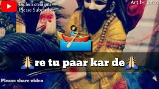 New gujjar whatsapp status ||baba mohan ram status ||baba mohan ram bhajan|cdb son |