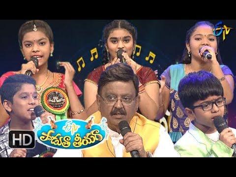 Padutha Theeyaga  | 24th June 2018 | Full Episode | ETV Telugu