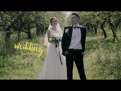 0f7262fb8a9a25 Pomiano | Studio. Відеооператор. Львів - Hot Wedding