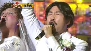 【TVPP】Noh Hong Chul - Pledge of Love (with Dynamic Duo, Norazo), 노홍철 - 사랑의 서약 @ Infinite Challenge
