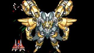 RayForce (Arcade) All Bosses (No Damage)
