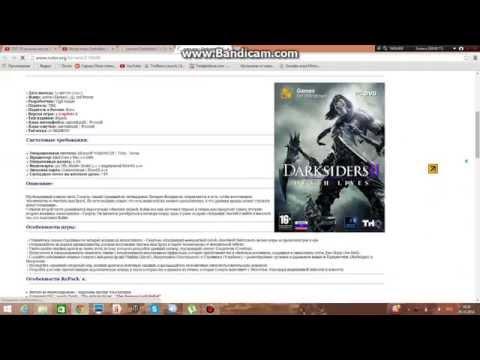 DARKSIDERS 2 игрофильм (все ролики)
