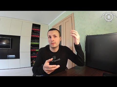Криптовалюта слетает с катушек Биткоин Халвинг Спокойней