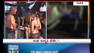 Open sex at Rave Parties in St. Mary's island - Suvarna News