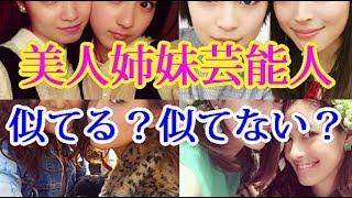 顔が可愛い女性芸能人TOP35 https://youtu.be/1JQ2gAJbBW8 女子アナ年収...