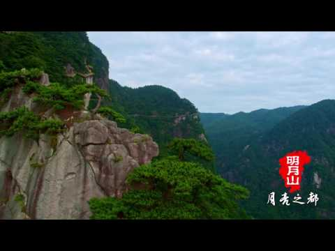 Scenic Spots in Jiangxi - Part 1 (C)