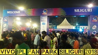 IPL FAN PARK SILIGURI 2018 | HD VIDEO | CSK VS MI | BY ACTIVAN