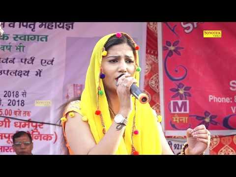 सपना चौधरी की नई रागनी I Nu Aa gaya lachari Mein I sapna Chaudhary Bisan singh I Hitt Ragni 2018