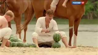 Тихий Дон (2015).  Трейлер
