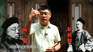 袁游 第一季 第39期  向全世界宣战的老太太 三多堂