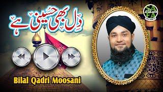 New Muharram,Manqabat 1440,DIL BHI HUSSAINI HAI - Bilal Qadri Moosani,New Manqabat Kalam