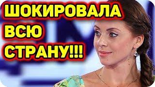 ДОМ 2 НОВОСТИ раньше эфира! (18.03.2018) 18 марта 2018.