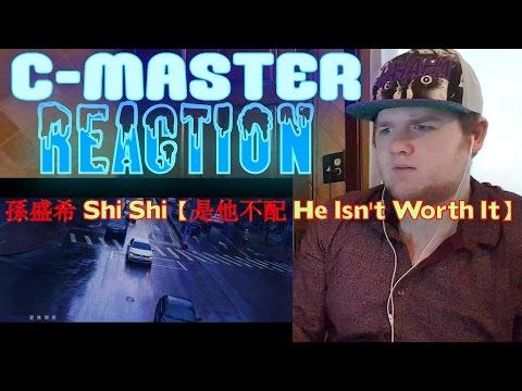 孫盛希 Shi Shi【是他不配 He Isn't Worth It】Official Music Video REACTION! THAT WAS SO UNEXPECTED!
