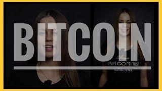 ОБЗОР МОНЕТ. ВЫПУСК 1 BITCOIN что такое биткоин? обзор криптовалюты bitcoin биткоины cryptocurrency