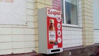 В Калуге появились автоматы-опохмеляторы с настойкой боярышника(В Калуге поставили круглосуточные торговые автоматы для любителей настойки боярышника. На флаконах написа..., 2016-10-05T08:56:12.000Z)