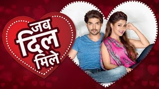 Gurmeet Choudhary और Debina Bonnerjee की Real Love Story | Jab Dil Mile | S01E05