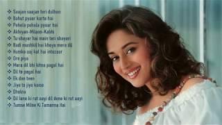Madhuri Dixit Songs