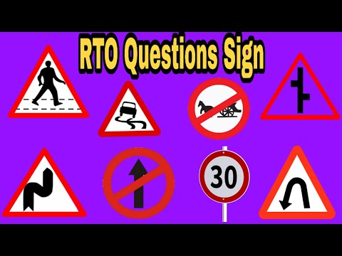 RTO Sign Of Question (आरटीओ ची चिन्हे) Part - 1 In Marathi And English