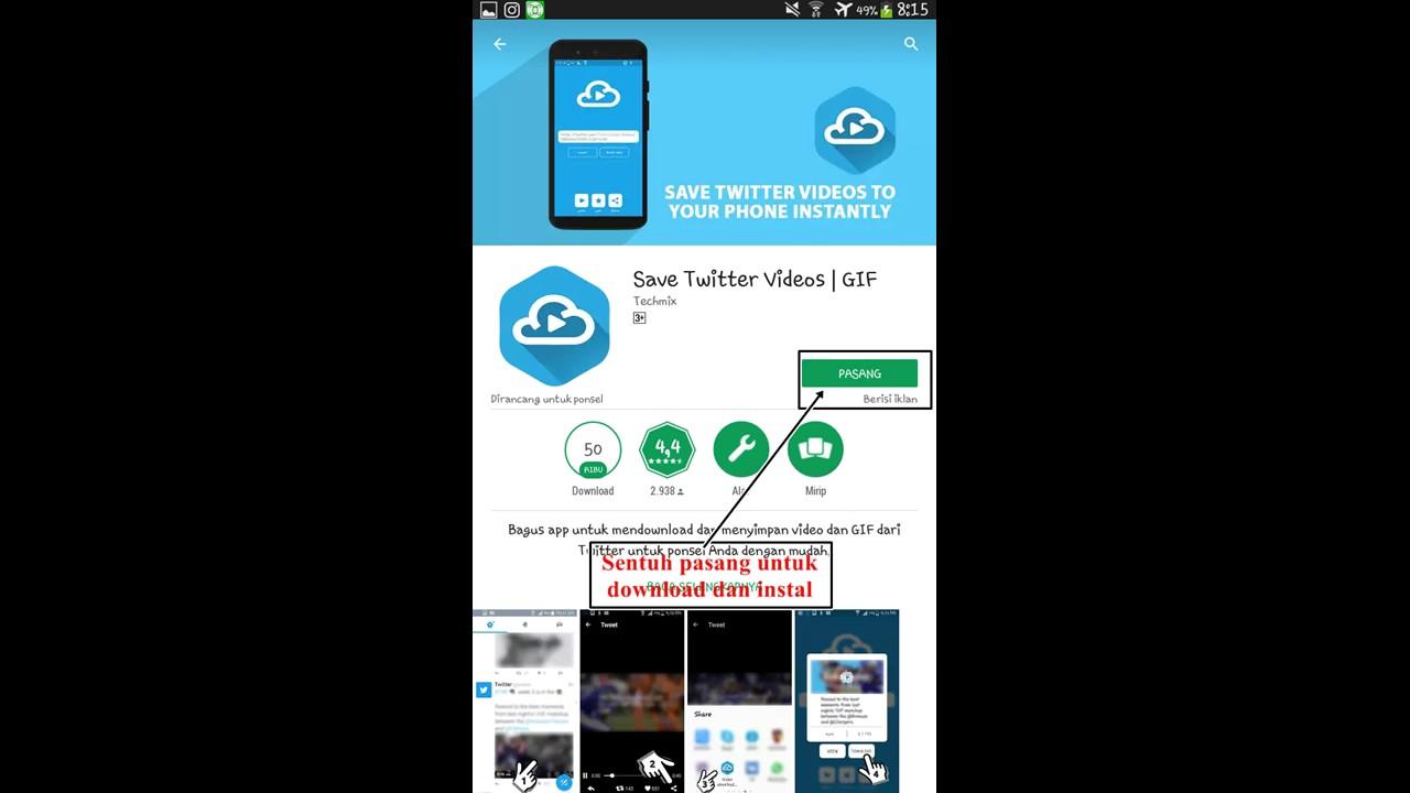 скачать твиттер на телефон андроид
