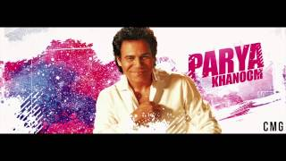 Parya Khanoom MP3 - Andy Madadian