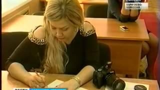День уголовного розыска (телекомпания ВГТРК)