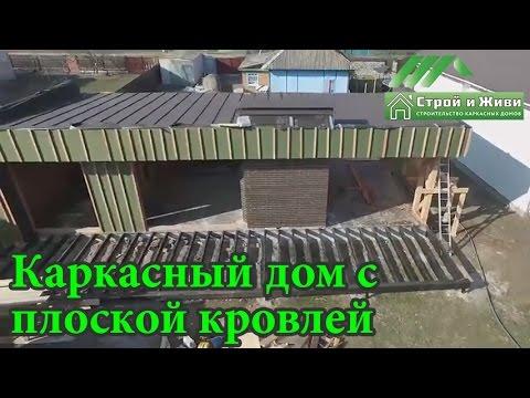 Видео Монтаж плит по волчьим