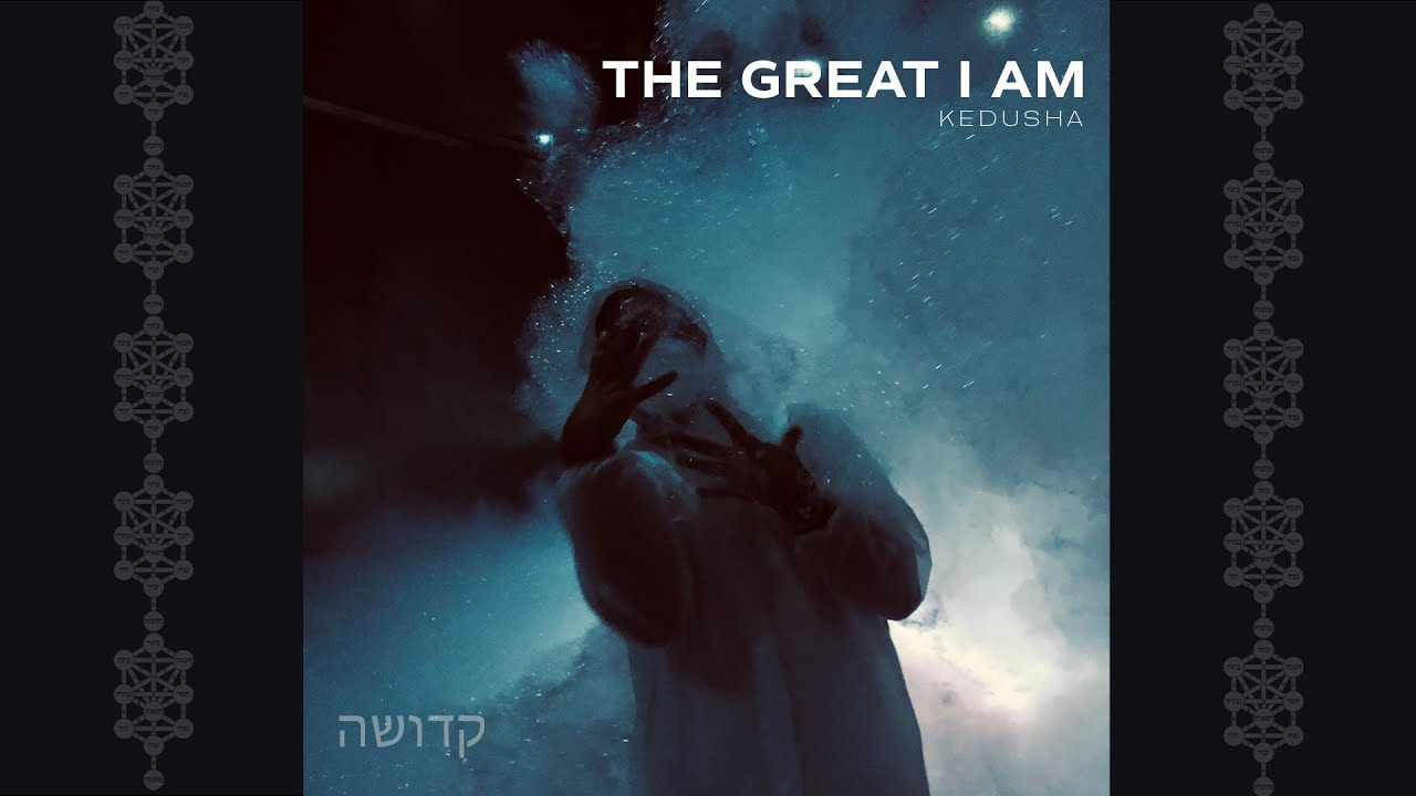 DOWNLOAD: THE GREAT I AM (Kedusha) OFFICIAL VIDEO Mp4 song