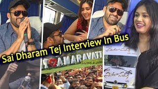 Sai Dharam Tej Interview in Bus Full Video I Prathi Roju Pandage I Silver Screen