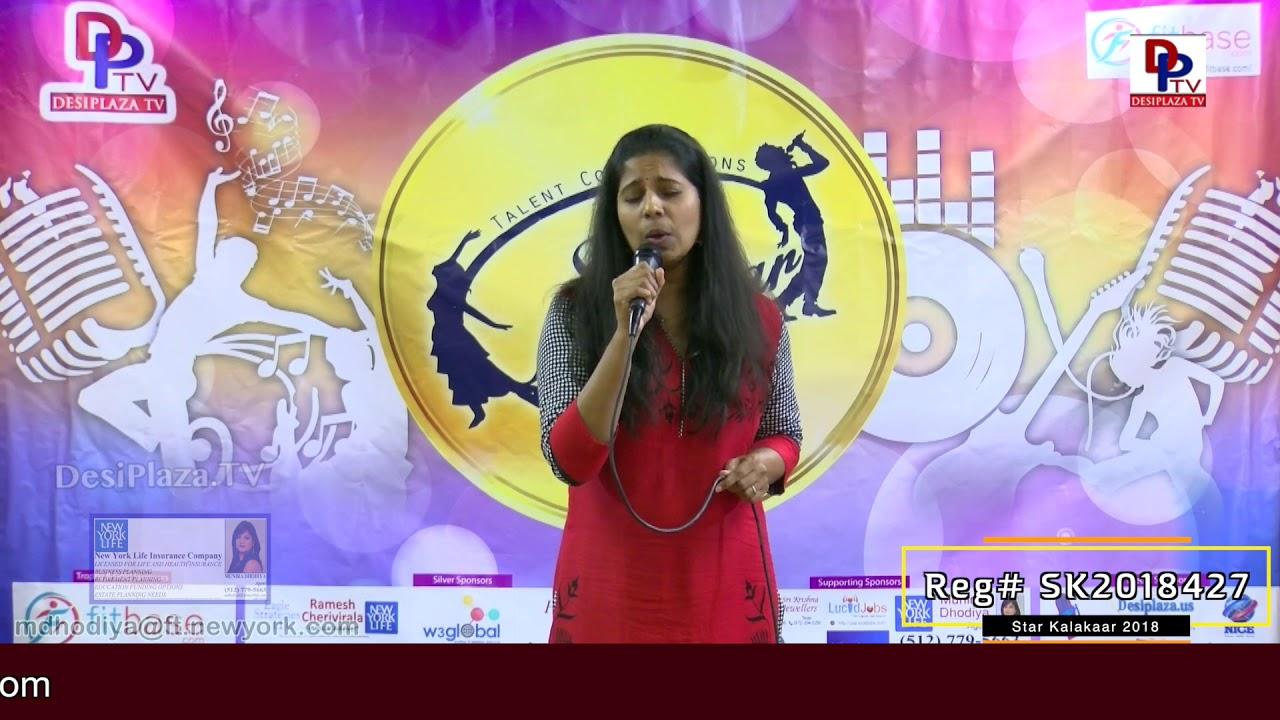 Participant Reg# SK2018-427 Performance - 1st Round - US Star Kalakaar 2018 || DesiplazaTV