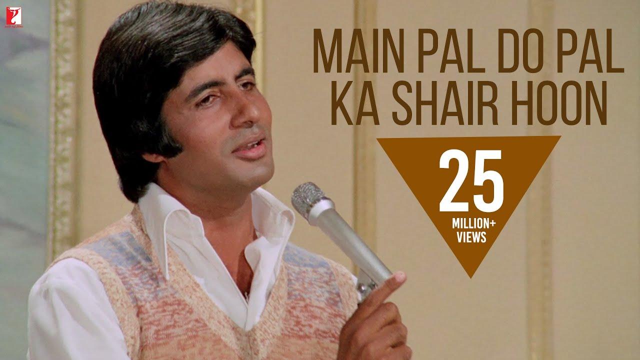 Download Main Pal Do Pal Ka Shair Hoon Full Song | Kabhi Kabhie | Amitabh Bachchan, Rakhee | Mukesh | Khayyam