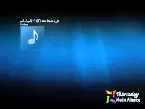 برنده جایزه از تبریز   مزاحم تلفنی
