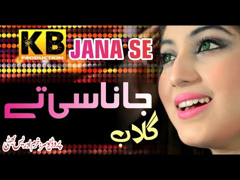 JANA SI TE - UNPLUGGED - GULAAB - OFFICIAL HD VIDEO - kb production